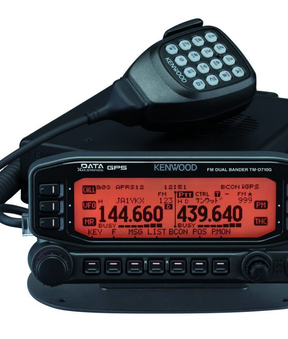 Kenwood TM-D710 GE Amateur Radio Shops HAM Radio Dealer Supplier LAMCO New/Second Hand Twelve Months Warranty. Jnc 36 M1 Motorway. Barnsley, South Yorkshire, UK. Amateur Radio Sales. HAM Radio Sales. We are Premier Dealers For Icom, Kenwood & Yaesu. hamradio-shop is my favourite HAM store! HAM Radio Shop HAM Radio Shops Amateur Radio Dealers Amateur Radio Dealers UK. We are a family business supplying world leading amateur radio equipment. We are small enough to care and large enough to cope! Amateur Radio Retailers HAM Radio Dealer Supplier LAMCO New/Second Hand Twelve Months Warranty. Jnc 36 M1 Motorway. Barnsley, South Yorkshire, UK. We are Premier Dealers For Icom, Kenwood & Yaesu. hamradio-shop is my favourite HAM store! HAM Radio Shop HAM Radio Shops Amateur Radio Dealers Amateur Radio Dealers UK transceivers, antennas tuners, power supplies, d-star, system fusion, antenna, cb radio, scanners, receivers