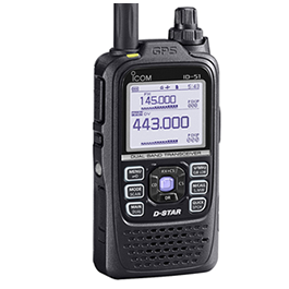 icom id-51 plus 2