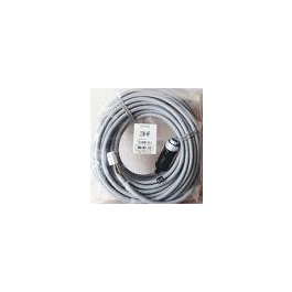 25m cable new