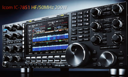 icom IC-7851-amateur-radio-shop