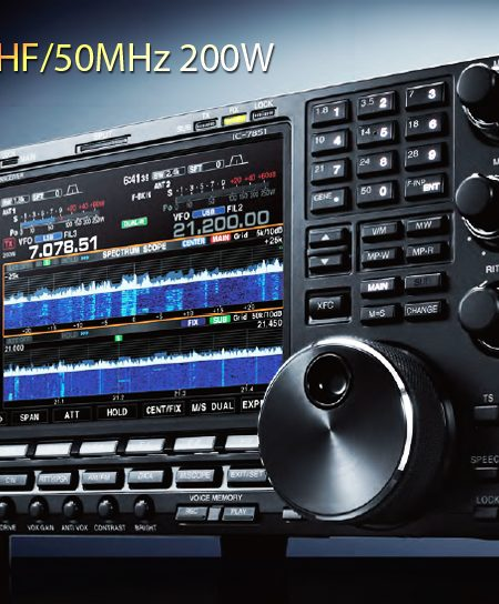 icom IC-7851-amateur-radio-shop