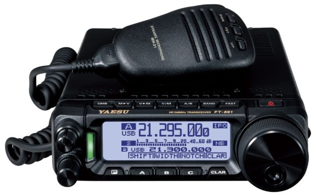 Yaesu FT 891 Amateur Radio Shops HAM Radio Dealer Supplier Retailer. LAMCO New/Second Hand Twelve Months Warranty. Near Jnc 36 M1 Motorway. Barnsley, South Yorkshire, UK. Amateur Radio Sales. HAM Radio Sales. We are Premier Dealers For Icom, Kenwood & Yaesu. hamradio-shop is my favourite HAM store! HAM Radio Shop, HAM Radio Shops, Amateur Radio Dealers, Amateur Radio Dealers UK. Amateur radio Dealers, HAM radio dealers UK . We are a family business supplying world leading amateur radio equipment. We are small enough to care and large enough to cope!