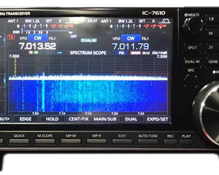Icom IC 7610 Amateur Radio Shops HAM Radio Dealer Supplier Retailer. Alt Text LAMCO New/Second Hand Twelve Months Warranty. Near The Alhambra Shopping Centre. Barnsley, South Yorkshire, UK. Amateur Radio Sales. HAM Radio Sales. We are Premier Dealers For Icom, Kenwood & Yaesu. hamradio-shop is my favourite HAM store! HAM Radio Shop, HAM Radio Shops, Amateur Radio Dealers, Amateur Radio Dealers UK. Amateur radio Dealers, HAM radio dealers UK . We are a family business supplying world leading amateur radio equipment. We are small enough to care and large enough to cope!