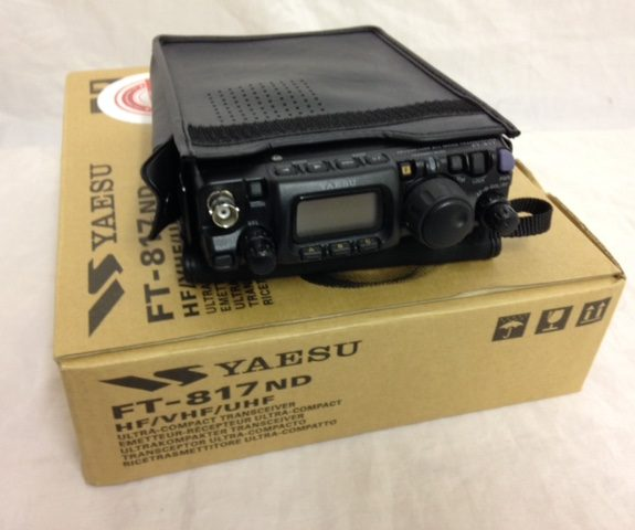 Yaesu FT 817 Amateur Radio Shops HAM Radio Dealer Supplier Retailer. Alt Text LAMCO New/Second Hand Twelve Months Warranty. Near The Alhambra Shopping Centre. Barnsley, South Yorkshire, UK. Amateur Radio Sales. HAM Radio Sales. We are Premier Dealers For Icom, Kenwood & Yaesu. hamradio-shop is my favourite HAM store! HAM Radio Shop, HAM Radio Shops, Amateur Radio Dealers, Amateur Radio Dealers UK. Amateur radio Dealers, HAM radio dealers UK . We are a family business supplying world leading amateur radio equipment. We are small enough to care and large enough to cope!