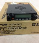 Yaesu FT 1802 Amateur Radio Shops HAM Radio Dealer Supplier Retailer. Alt Text LAMCO New/Second Hand Twelve Months Warranty. Near The Alhambra Shopping Centre. Barnsley, South Yorkshire, UK. Amateur Radio Sales. HAM Radio Sales. We are Premier Dealers For Icom, Kenwood & Yaesu. hamradio-shop is my favourite HAM store! HAM Radio Shop, HAM Radio Shops, Amateur Radio Dealers, Amateur Radio Dealers UK. Amateur radio Dealers, HAM radio dealers UK . We are a family business supplying world leading amateur radio equipment. We are small enough to care and large enough to cope!