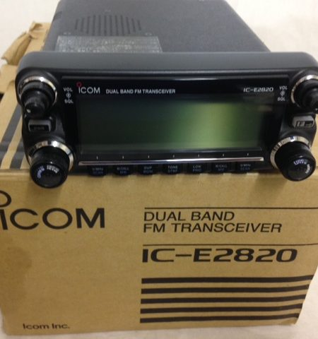 Icom IC E2820 Amateur Radio Shops HAM Radio Dealer Supplier Retailer. Alt Text LAMCO New/Second Hand Twelve Months Warranty. Near The Alhambra Shopping Centre. Barnsley, South Yorkshire, UK. Amateur Radio Sales. HAM Radio Sales. We are Premier Dealers For Icom, Kenwood & Yaesu. hamradio-shop is my favourite HAM store! HAM Radio Shop, HAM Radio Shops, Amateur Radio Dealers, Amateur Radio Dealers UK. Amateur radio Dealers, HAM radio dealers UK . We are a family business supplying world leading amateur radio equipment. We are small enough to care and large enough to cope!