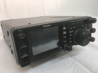Yaesu FT991 Amateur Radio Shops HAM Radio Dealer Supplier Retailer. Alt Text LAMCO New/Second Hand Twelve Months Warranty. Near The Alhambra Shopping Centre. Barnsley, South Yorkshire, UK. Amateur Radio Sales. HAM Radio Sales. We are Premier Dealers For Icom, Kenwood & Yaesu. hamradio-shop is my favourite HAM store! HAM Radio Shop, HAM Radio Shops, Amateur Radio Dealers, Amateur Radio Dealers UK. Amateur radio Dealers, HAM radio dealers UK . We are a family business supplying world leading amateur radio equipment. We are small enough to care and large enough to cope!