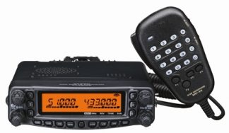 Yaesu FT 8900R Amateur Radio Shops HAM Radio Dealer Supplier Retailer LAMCO New/Second Hand Twelve Months Warranty. Near Jnc 36 M1 Motorway. Barnsley, South Yorkshire, UK. Amateur Radio Sales. HAM Radio Sales. We are Premier Dealers For Icom, Kenwood & Yaesu. hamradio-shop is my favourite HAM store! HAM Radio Shop, HAM Radio Shops, Amateur Radio Dealers, Amateur Radio Dealers UK. Amateur radio Dealers, HAM radio dealers UK. We are a family business supplying world leading amateur radio equipment.