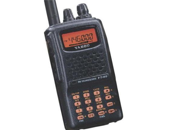 Yaesu FT 60 E Dual band (2m/70cm) Handheld from Yaesu.