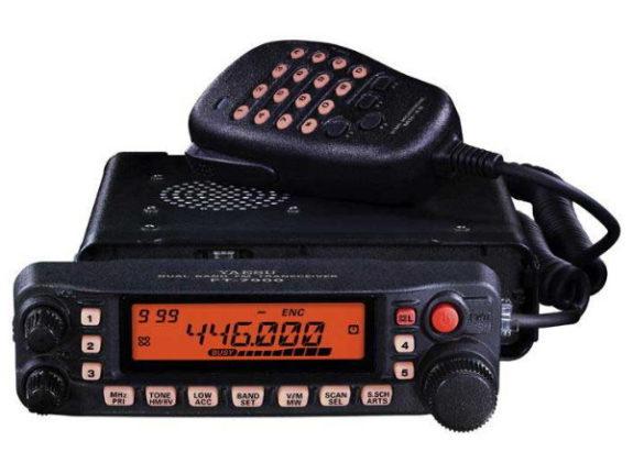 Yaesu FT 7900E Amateur Radio Shops HAM Radio Dealer Supplier Retailer LAMCO New/Second Hand Twelve Months Warranty. Near Jnc 36 M1 Motorway. Barnsley, South Yorkshire, UK. Amateur Radio Sales. HAM Radio Sales. We are Premier Dealers For Icom, Kenwood & Yaesu. hamradio-shop is my favourite HAM store! HAM Radio Shop, HAM Radio Shops, Amateur Radio Dealers, Amateur Radio Dealers UK. Amateur radio Dealers, HAM radio dealers UK. We are a family business supplying world leading amateur radio equipment.