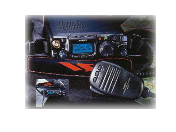 Yaesu FT-817ND Multi-mode Portable Transceiver covering the HF, VHF, and UHF LAMCO Barnsley