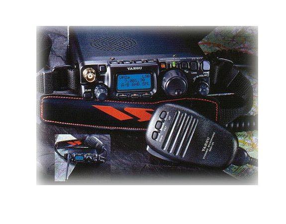 Yaesu FT 817ND Amateur Radio Shops HAM Radio Dealer Supplier Retailer LAMCO New/Second Hand Twelve Months Warranty. Near Jnc 36 M1 Motorway. Barnsley, South Yorkshire, UK. Amateur Radio Sales. HAM Radio Sales. We are Premier Dealers For Icom, Kenwood & Yaesu. hamradio-shop is my favourite HAM store! HAM Radio Shop, HAM Radio Shops, Amateur Radio Dealers, Amateur Radio Dealers UK. Amateur radio Dealers, HAM radio dealers UK. We are a family business supplying world leading amateur radio equipment.
