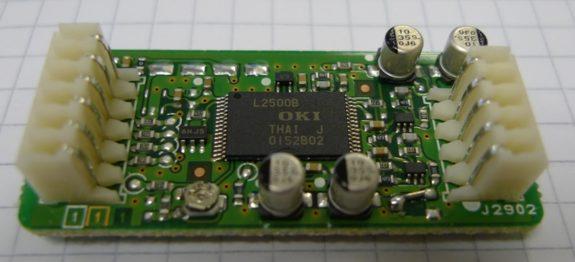 Yaesu DVS-6 Digital Voice Memory Unit