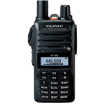 Yaesu FT 65 E LAMCO Barnsley VHF Dual Band Handset 3 Yrs Wty