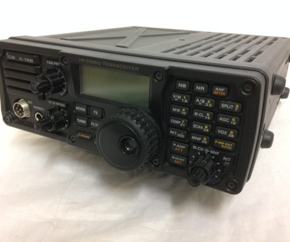 Icom IC 7200 Amateur Radio Shops HAM Radio Dealer Supplier Retailer. Alt Text LAMCO New/Second Hand Twelve Months Warranty. Near The Alhambra Shopping Centre. Barnsley, South Yorkshire, UK. Amateur Radio Sales. HAM Radio Sales. We are Premier Dealers For Icom, Kenwood & Yaesu. hamradio-shop is my favourite HAM store! HAM Radio Shop, HAM Radio Shops, Amateur Radio Dealers, Amateur Radio Dealers UK. Amateur radio Dealers, HAM radio dealers UK . We are a family business supplying world leading amateur radio equipment. We are small enough to care and large enough to cope!