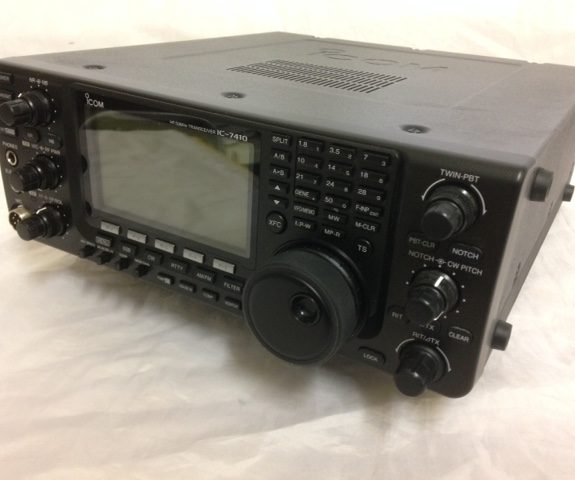 Icom IC7410 Amateur Radio Shops HAM Radio Dealer Supplier Retailer. Alt Text LAMCO New/Second Hand Twelve Months Warranty. Near The Alhambra Shopping Centre. Barnsley, South Yorkshire, UK. Amateur Radio Sales. HAM Radio Sales. We are Premier Dealers For Icom, Kenwood & Yaesu. hamradio-shop is my favourite HAM store! HAM Radio Shop, HAM Radio Shops, Amateur Radio Dealers, Amateur Radio Dealers UK. Amateur radio Dealers, HAM radio dealers UK . We are a family business supplying world leading amateur radio equipment. We are small enough to care and large enough to cope!