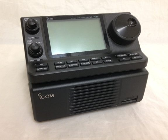 Icom IC 7100 Amateur Radio Shops HAM Radio Dealer Supplier Retailer. Alt Text LAMCO New/Second Hand Twelve Months Warranty. Near The Alhambra Shopping Centre. Barnsley, South Yorkshire, UK. Amateur Radio Sales. HAM Radio Sales. We are Premier Dealers For Icom, Kenwood & Yaesu. hamradio-shop is my favourite HAM store! HAM Radio Shop, HAM Radio Shops, Amateur Radio Dealers, Amateur Radio Dealers UK. Amateur radio Dealers, HAM radio dealers UK . We are a family business supplying world leading amateur radio equipment. We are small enough to care and large enough to cope!
