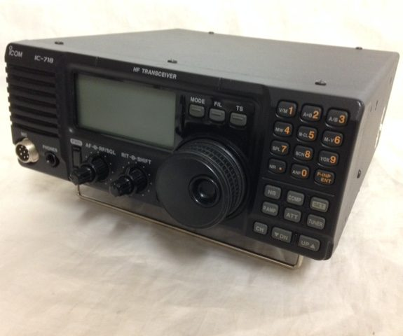 Icom IC 718 Amateur Radio Shops HAM Radio Dealer Supplier Retailer. Alt Text LAMCO New/Second Hand Twelve Months Warranty. Near The Alhambra Shopping Centre. Barnsley, South Yorkshire, UK. Amateur Radio Sales. HAM Radio Sales. We are Premier Dealers For Icom, Kenwood & Yaesu. hamradio-shop is my favourite HAM store! HAM Radio Shop, HAM Radio Shops, Amateur Radio Dealers, Amateur Radio Dealers UK. Amateur radio Dealers, HAM radio dealers UK . We are a family business supplying world leading amateur radio equipment. We are small enough to care and large enough to cope!