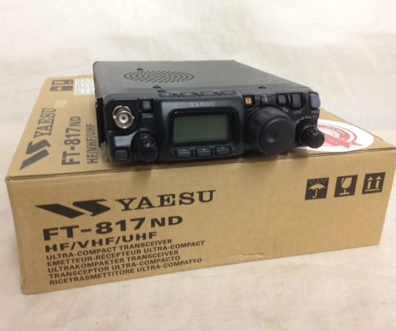 Yaesu FT 817ND Amateur Radio Shops HAM Radio Dealer Supplier Retailer. Alt Text LAMCO New/Second Hand Twelve Months Warranty. Near The Alhambra Shopping Centre. Barnsley, South Yorkshire, UK. Amateur Radio Sales. HAM Radio Sales. We are Premier Dealers For Icom, Kenwood & Yaesu. hamradio-shop is my favourite HAM store! HAM Radio Shop, HAM Radio Shops, Amateur Radio Dealers, Amateur Radio Dealers UK. Amateur radio Dealers, HAM radio dealers UK . We are a family business supplying world leading amateur radio equipment. We are small enough to care and large enough to cope!