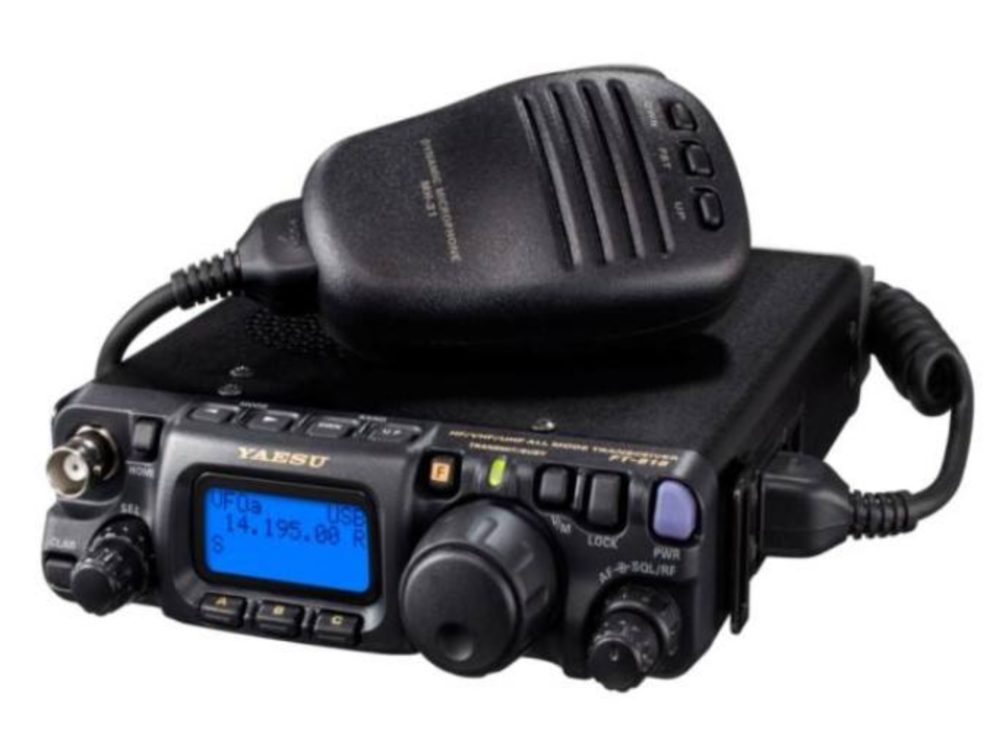 Yaesu FT-818 Amateur Radio Shops HAM Radio Dealer Supplier Retailer. Alt Text LAMCO New/Second Hand Twelve Months Warranty. Near The Alhambra Shopping Centre. Barnsley, South Yorkshire, UK. Amateur Radio Sales. HAM Radio Sales. We are Premier Dealers For Icom, Kenwood & Yaesu. hamradio-shop is my favourite HAM store! HAM Radio Shop, HAM Radio Shops, Amateur Radio Dealers, Amateur Radio Dealers UK. Amateur radio Dealers, HAM radio dealers UK . We are a family business supplying world leading amateur radio equipment. We are small enough to care and large enough to cope!