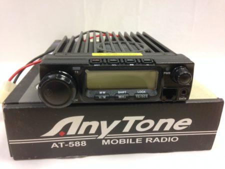 Anytone AT-588 Amateur Radio Shops HAM Radio Dealer Supplier Retailer. Alt Text LAMCO New/Second Hand Twelve Months Warranty. Near The Alhambra Shopping Centre. Barnsley, South Yorkshire, UK. Amateur Radio Sales. HAM Radio Sales. We are Premier Dealers For Icom, Kenwood & Yaesu. hamradio-shop is my favourite HAM store! HAM Radio Shop, HAM Radio Shops, Amateur Radio Dealers, Amateur Radio Dealers UK. Amateur radio Dealers, HAM radio dealers UK . We are a family business supplying world leading amateur radio equipment. We are small enough to care and large enough to cope!