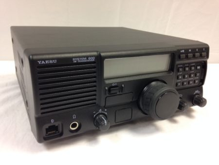 Yaesu FT-600 Amateur Radio Shops HAM Radio Dealer Supplier Retailer. Alt Text LAMCO New/Second Hand Twelve Months Warranty. Near The Alhambra Shopping Centre. Barnsley, South Yorkshire, UK. Amateur Radio Sales. HAM Radio Sales. We are Premier Dealers For Icom, Kenwood & Yaesu. hamradio-shop is my favourite HAM store! HAM Radio Shop, HAM Radio Shops, Amateur Radio Dealers, Amateur Radio Dealers UK. Amateur radio Dealers, HAM radio dealers UK . We are a family business supplying world leading amateur radio equipment. We are small enough to care and large enough to cope!