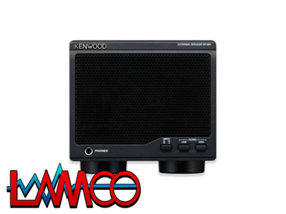 Kenwood SP-890 extesnion speaker for the Kenwood TS-890s