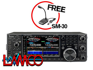 7610 by ICOM from LAMCO Barnsley 5 Doncaster Road Barnsley S70 1TH