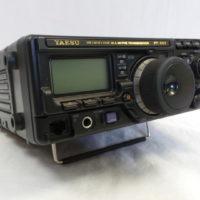 Yaesu FT-897D Used Twelve Months Warranty LAMCO Barnsley