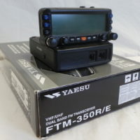 Yaesu FTM-350 Amateur Radio Shops HAM Radio Dealer Supplier Retailer. Alt Text LAMCO New/Second Hand Twelve Months Warranty. Near The Alhambra Shopping Centre. Barnsley, South Yorkshire, UK. Amateur Radio Sales. HAM Radio Sales. We are Premier Dealers For Icom, Kenwood & Yaesu. hamradio-shop is my favourite HAM store! HAM Radio Shop, HAM Radio Shops, Amateur Radio Dealers, Amateur Radio Dealers UK. Amateur radio Dealers, HAM radio dealers UK . We are a family business supplying world leading amateur radio equipment. We are small enough to care and large enough to cope!