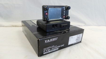 Yaesu FTM-400 DR Amateur Radio Shops HAM Radio Dealer Supplier Retailer. Alt Text LAMCO New/Second Hand Twelve Months Warranty. Near The Alhambra Shopping Centre. Barnsley, South Yorkshire, UK. Amateur Radio Sales. HAM Radio Sales. We are Premier Dealers For Icom, Kenwood & Yaesu. hamradio-shop is my favourite HAM store! HAM Radio Shop, HAM Radio Shops, Amateur Radio Dealers, Amateur Radio Dealers UK. Amateur radio Dealers, HAM radio dealers UK . We are a family business supplying world leading amateur radio equipment. We are small enough to care and large enough to cope!