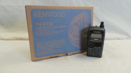 Kenwood TH-D72 E Amateur Radio Shops HAM Radio Dealer Supplier Retailer. Alt Text LAMCO New/Second Hand Twelve Months Warranty. Near The Alhambra Shopping Centre. Barnsley, South Yorkshire, UK. Amateur Radio Sales. HAM Radio Sales. We are Premier Dealers For Icom, Kenwood & Yaesu. hamradio-shop is my favourite HAM store! HAM Radio Shop, HAM Radio Shops, Amateur Radio Dealers, Amateur Radio Dealers UK. Amateur radio Dealers, HAM radio dealers UK . We are a family business supplying world leading amateur radio equipment. We are small enough to care and large enough to cope!