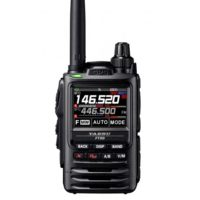 Yaesu FT-3DE Amateur Radio Shops HAM Radio Dealer Supplier Retailer.