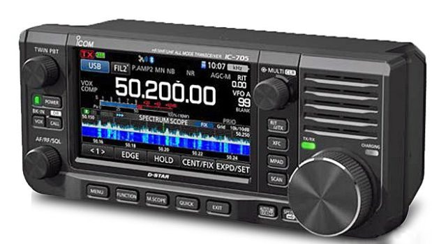 icom hf 50 145 430 mhz all mode sdr portable d-star transceiver