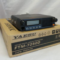 Yaesu FTM 7250 DE Amateur Radio Shops HAM Radio Dealer Supplier Retailer. Alt Text LAMCO New/Second Hand Twelve Months Warranty. Near The Alhambra Shopping Centre. Barnsley, South Yorkshire, UK. Amateur Radio Sales. HAM Radio Sales. We are Premier Dealers For Icom, Kenwood & Yaesu. hamradio-shop is my favourite HAM store! HAM Radio Shop, HAM Radio Shops, Amateur Radio Dealers, Amateur Radio Dealers UK. Amateur radio Dealers, HAM radio dealers UK . We are a family business supplying world leading amateur radio equipment. We are small enough to care and large enough to cope!