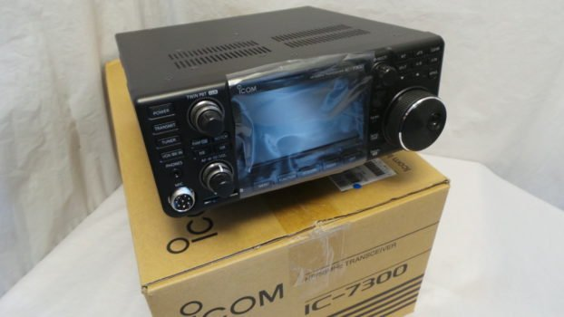 ICOM IC-7300 Two Years Warranty | LAMCO Barnsley