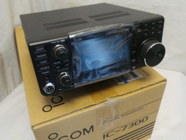 ICOM IC-7300 Two Years Warranty | LAMCO Barnsley