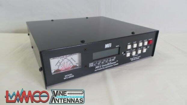 MFJ 993B USED | 12 Months Warranty | LAMCO Barnsley