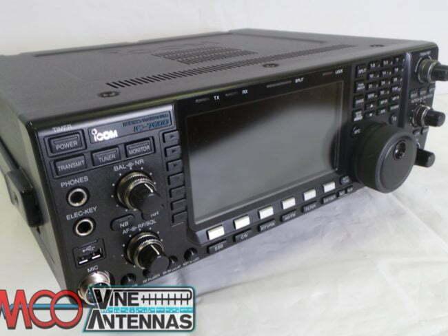 Icom IC-7600 Twelve Months Warranty | LAMCO Barnsley