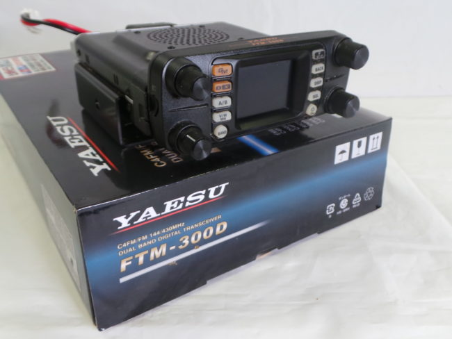 Yaesu FTM-300DE USED Twelve Months Warranty | LAMCO Barnsley
