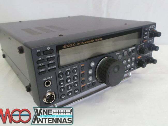 Kenwood TS-570DG Used Twelve Months Warranty LAMCO Barnsley