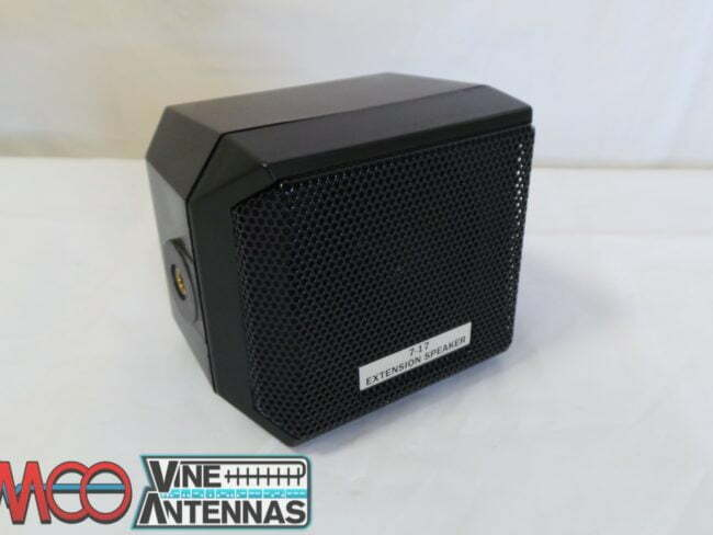 Extension Speaker Sold As Seen No Warranty Use As Spares or Repairs Junksale Barnsley